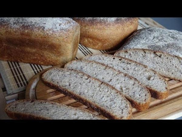 Мастер-класс по хлебу от Джеффри Хамельмана. Домашнее хлебопечение.