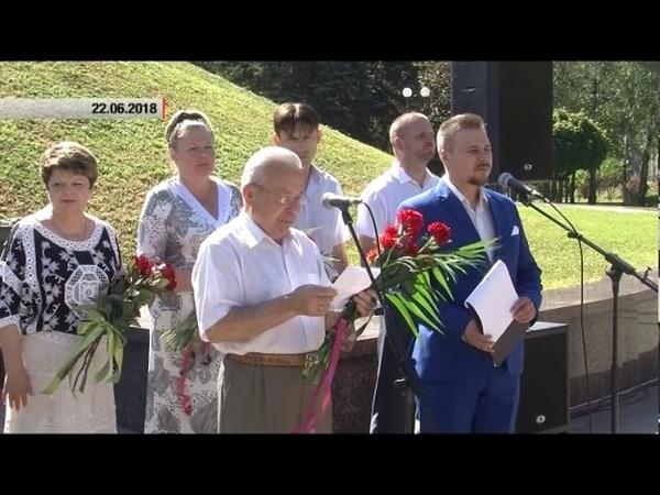 В Донецке прошли митинги, приуроченные к 77-й годовщине начала ВОВ. Актуально. 22.06.18