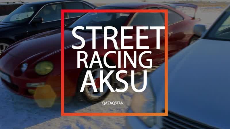 Street Racing Aksu