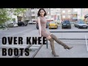 Maria walks in leopard over knee boots with a pointed toe in high heels Gianmarco Lorenzi