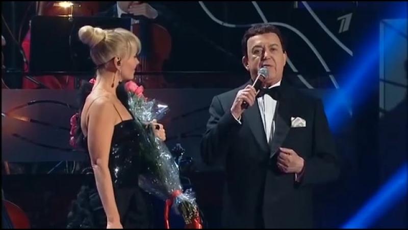 Валерия и Иосиф Кобзон Юбилейный концерт Валерии По Серпантину 2013 г фрагмент