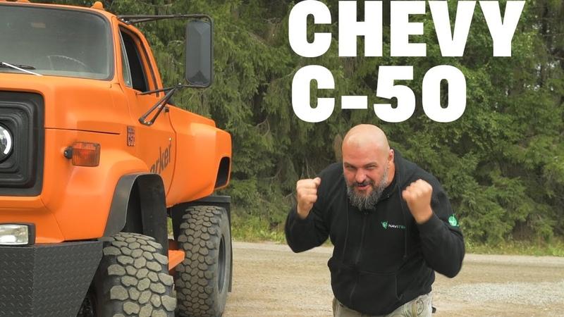 Рыжий мутант Chevy C-50 ЧУДОТЕХНИКИ №44