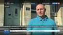 Новости на Россия 24 • Ради ущемления русских Эстония нарушает собственную конституцию