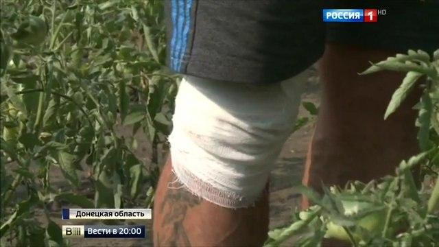 Вести 2000 • Донецк под обстрелом Донбасс опасается нового витка войны