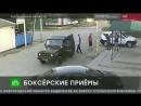 Нападение на инженера из Москвы в Ростове.