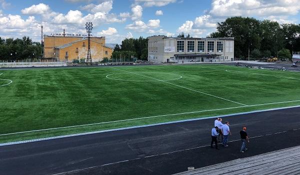 YEKATERINBURG - Central Stadium (35,696) - Page 49