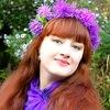 Гелия Бел~певица-автор-музыкант