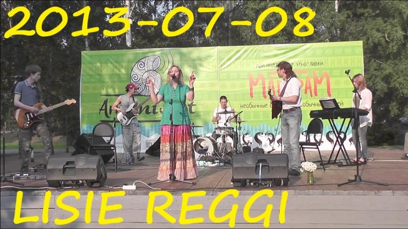 2013-07-08 - Лисье регги