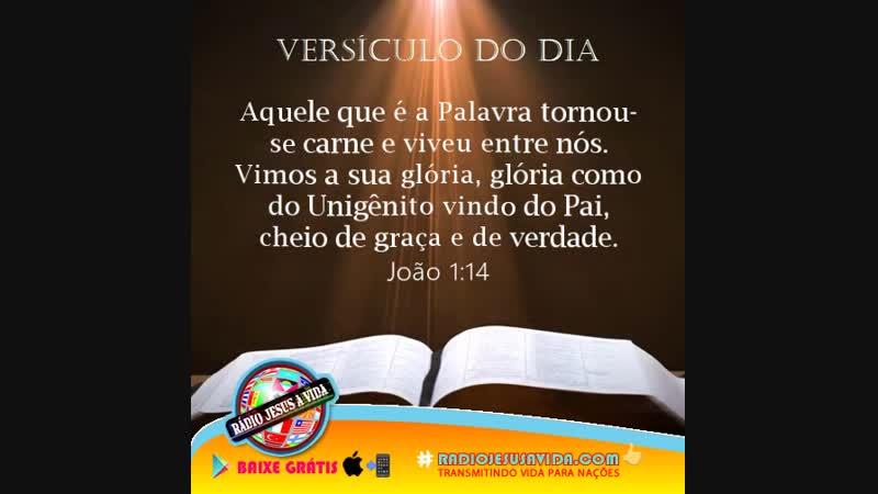 Versículo do Dia - João 1-14
