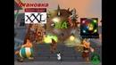 Установка старой игры Asterix Obelix XXL на Windows 7 Diamond 32-бит