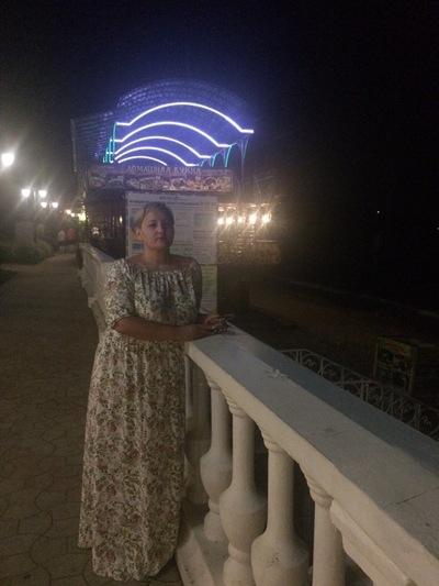 Надежда Александрова