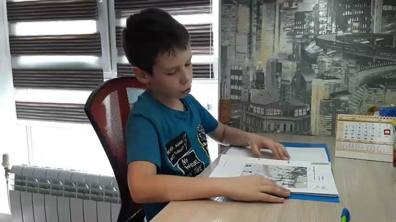 Максим Назаров kids starters Sunny☀️ Office