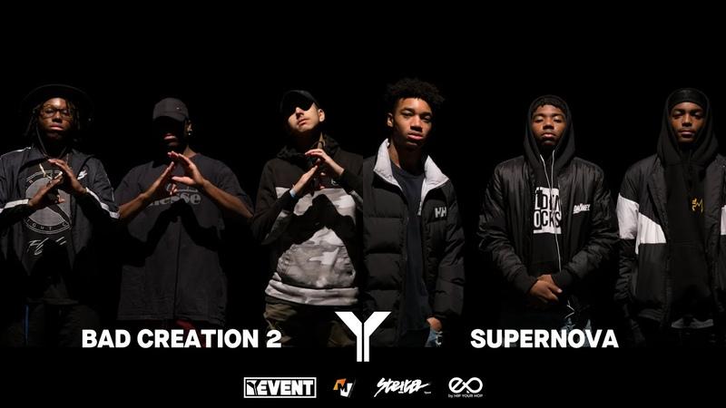 Young Battle 2k18 | Semi Final 3vs3 Hip Hop | Supernova vs Bad Création 2