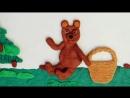 Мультфильм Мишка косолапый Озвучивали ребята 5-7 лет. Студия детской мультипликации Интерес
