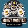 Money Monster   Бизнес журнал