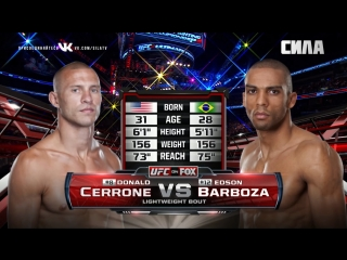 Fight Night Singapore Free Fight  Donald Cerrone vs Edson Barboza