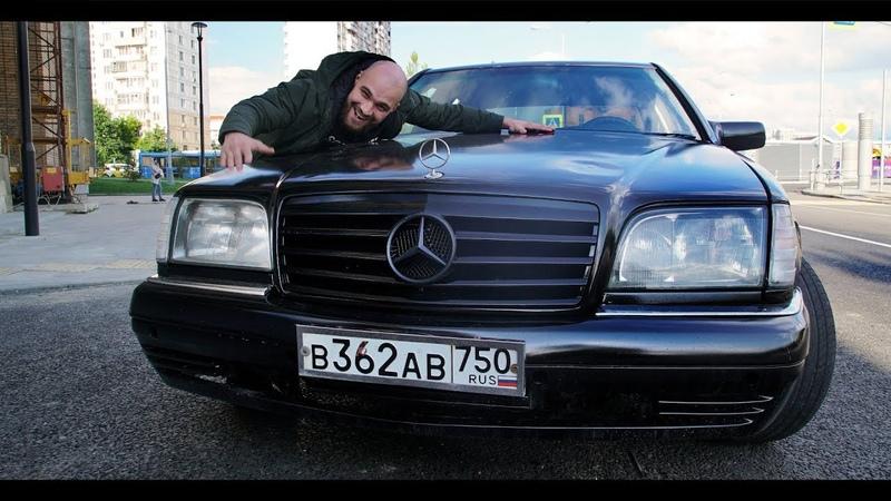 Я купил Мерседес W140 (кабан) и произошло НЕЧТО (Жекич Дубровский)