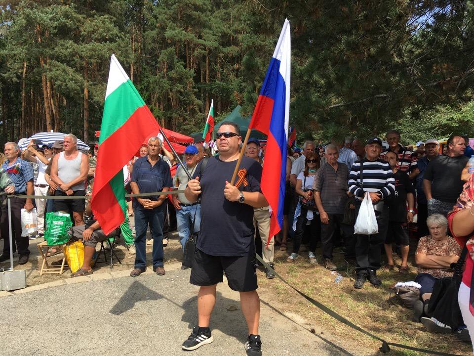 Руководство Удоры приняло участие в 15 национальном соборе друзей России в Болгарии