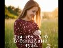Магия материнства. Книга для тех, кто в ожидании чуда!