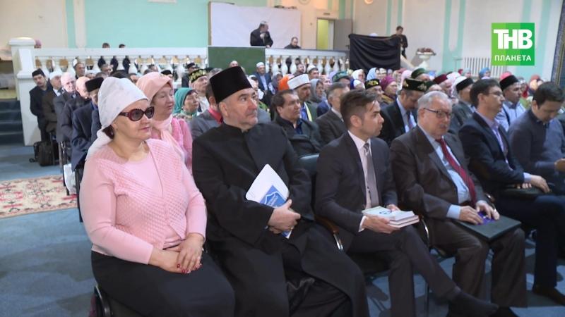 Уфаның Ихлас мәчетендә Галимҗан Ибраһимовка багышланган конференция үтте.