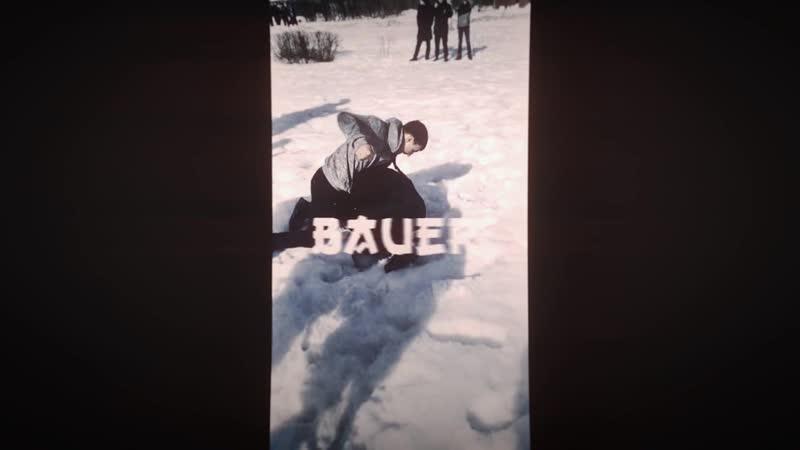 Bauer sanya