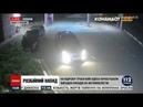 Грабят за 30 секунд На отрезке трассы Киев Одесса участились случаи нападения на автомобилистов