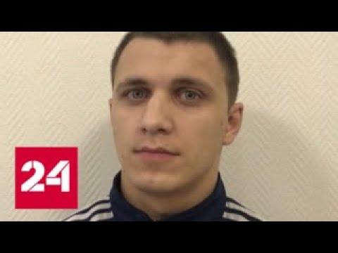 Грабители в метро: как не лишиться дорогих гаджетов - Россия 24