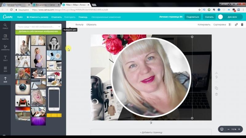 Как сделать яркую картинку для поста Вконтакте