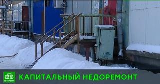 Холод с черной плесенью: жители поселка Лебяжье шокированы некачественным капремонтом