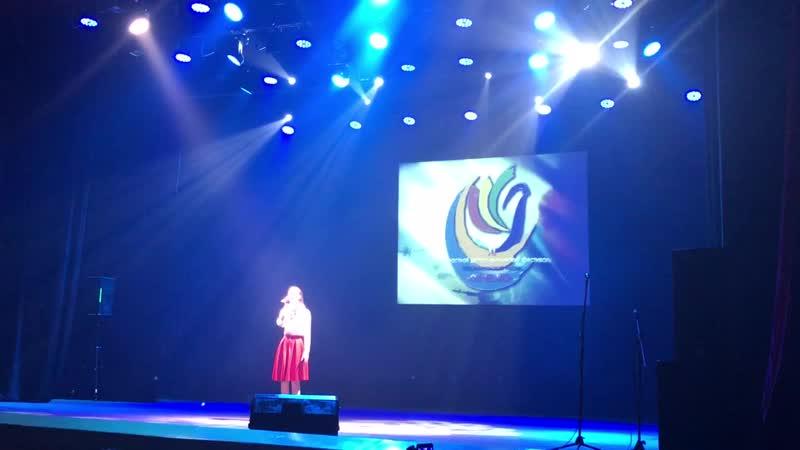 Выступление бежечанки Алены Воробьевой на гала-концерте Отечество