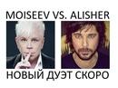 Борис Моисеев фото #4