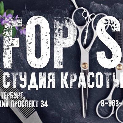 Каролина Красоткина