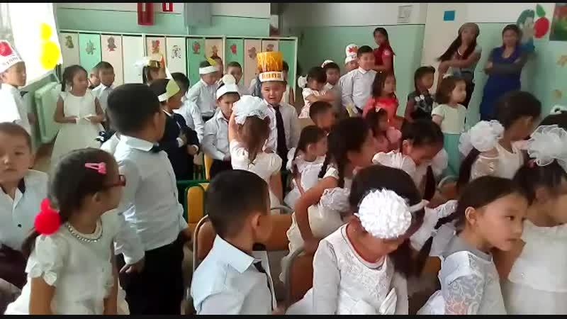 Алтын куз 10 10 2018