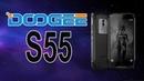 Doogee S55 неубиваемый смартфон IP68 с аккумулятором 5500 мАч