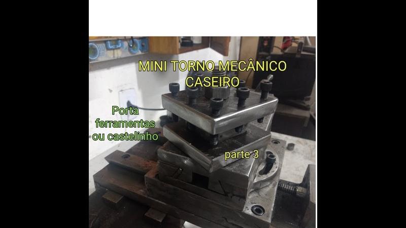 COMO FAZER TORNO MECANICO CASEIRO PARTE 3 PORTA FERRAMENTAS tool holder for mini mechanical lathe