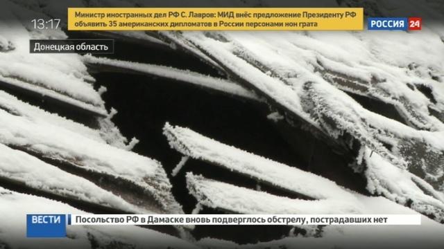 Новости на Россия 24 • Новый год под обстрелом: жители села Молочное держат оборону