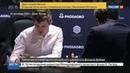 Новости на Россия 24 • Сергей Карякин: я горжусь своей победой