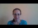 Видеоотзыв Юлии Голяк