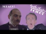 Пуаро Агаты Кристи Agatha Christie's Poirot (crack)