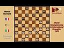 Edmondo Fanelli ITA Marcel Bonnard FRA Draughts World Championship 1952