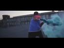Трюки с цветным дымом