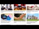 Как продать квартиру? Гид Domofond.ru