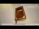 Чтение Светлого Четверга Ветхозаветный прообраз распятого Христа из цикла Евангелие дня