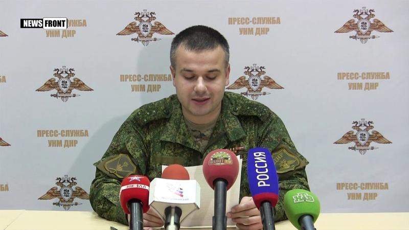 ВСУ доставили под Горловку большую партию ударных БПЛА для провокации с использованием химоружия
