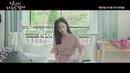 KBS2TV 당신의 하우스헬퍼 - 7/4(수) 밤 10시 첫방송!! 필요합니까? ..내 도움이 ?