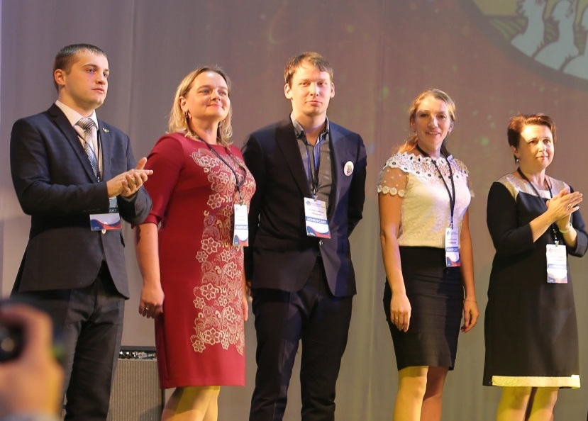 Капалкина Юлия поборется за звание «Учитель года-2018»