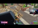 TFUE ON FiRE