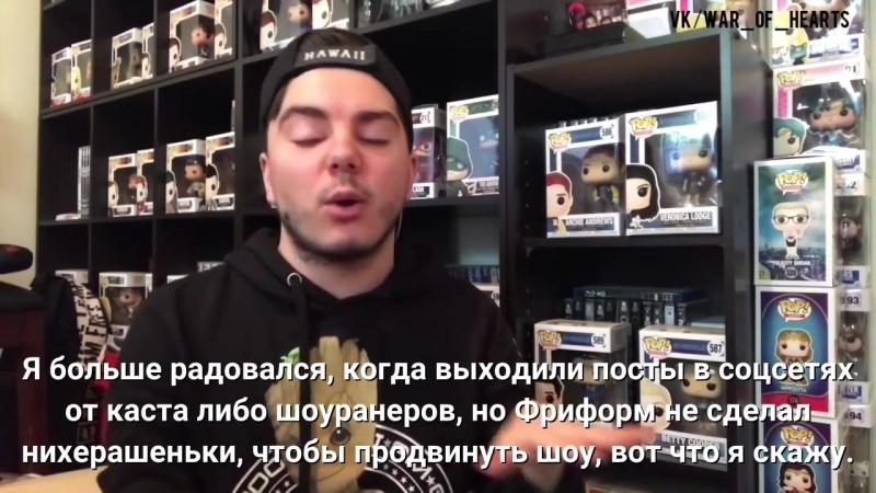 AbnormallyAdam about Shadowhunters canceling (rus sub)   AbnormallyAdam о вероятном завершении Сумеречных Охотников (рус суб)