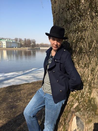 Жанна Ермашова