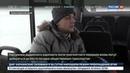 Новости на Россия 24 • В Красноярском крае путь до аэропорта Дудинка сократился благодаря зимнику